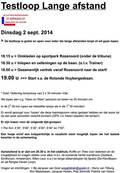 Testloop Lange Afstand 2 september 2014