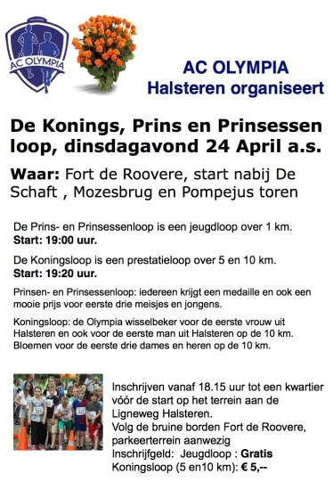 Koningsloop 2018 flyer
